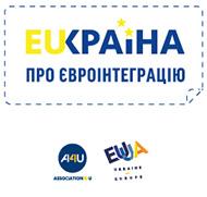 ЕСУкраїна